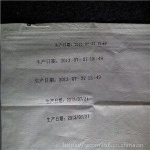 桂林喷码机厂家直销进口品牌性价比高稳定性好