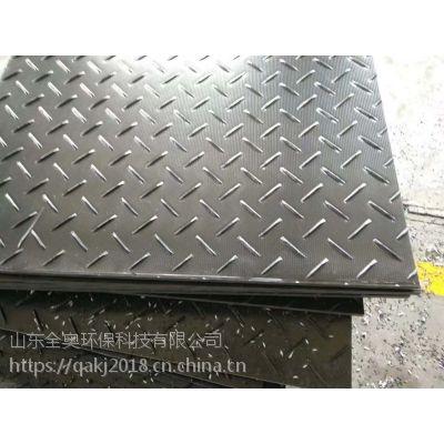 建筑工程聚乙烯耐磨板 工地用黑色防滑路基板 路基铺路板