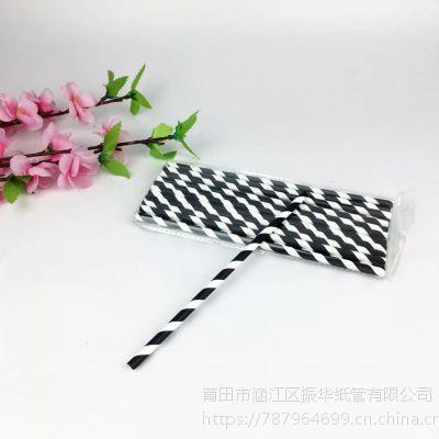 定制环保纸吸管创意黑色一次性纸质果汁派对酒吧婚礼婚庆创意道具