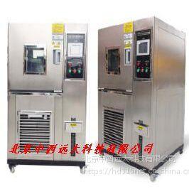 中西 试验箱/恒温养护箱型号:JY63-ZX-250L库号:M400327
