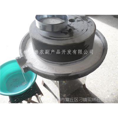 厂家供应杂粮面粉家用石磨面粉机、全自动石磨现林石磨
