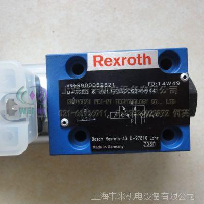 德国Rexroth球阀R900569890 M-3SEW6C3X/420MG24K4源头直销