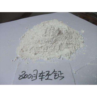 热销南宁地区轻质碳酸钙 造纸 电缆工业专用沉淀碳酸钙 柳州化工原料厂家