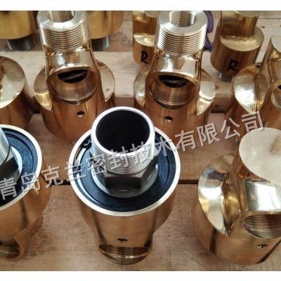 冷却水铜旋转接头/高速/高压旋转接头HD/HSG4分6分1寸1.2寸1.5寸单双向旋转接头