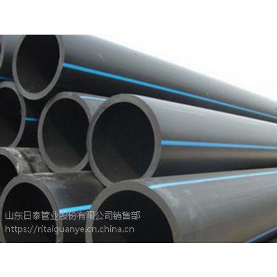 供应长期批发PE给水管、PE给水管材管件、亿家通PE管道系统