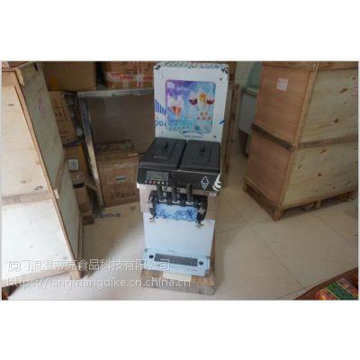 长乐冰淇淋机生产批发厂家