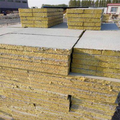 日照市 A级砂浆外墙岩棉复合板大量出厂价格