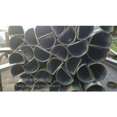 薄壁镀锌D形(型)管生产厂家(碳钢D形管)