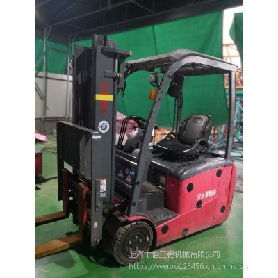 二手电动叉车-合力丶杭州仓储冷库用1.5吨2吨电瓶叉车优惠价直销