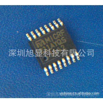 MICRF211AYQS QSOP16 MICREL 射频接收器芯片