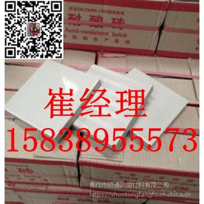 广东珠海市耐酸砖厂家 耐酸胶泥厂家3