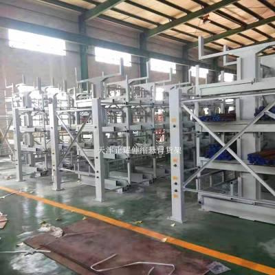 浙江重型管材货架 伸缩悬臂式货架批发 建材库配套使用