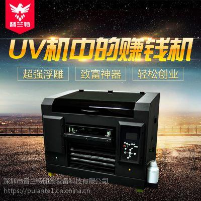 小型UV数码直喷印刷机手机壳