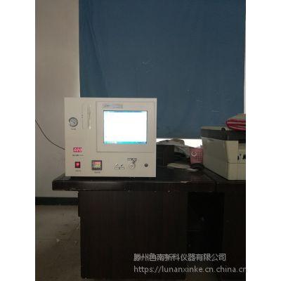 新科仪器GS—8900便携式LNG分析仪,天然气专用分析仪