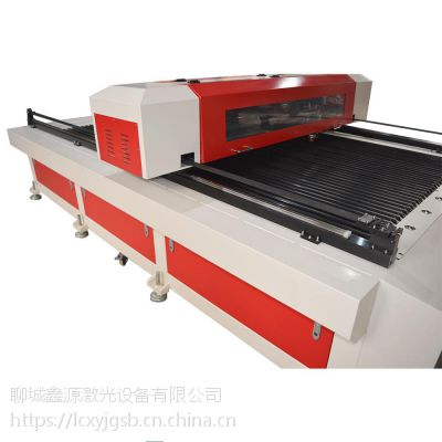鑫源1325型不锈钢、碳钢板CO2金属激光切割机