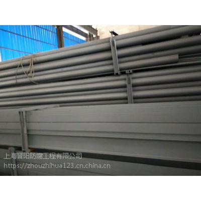 太仓钢材表面处理 上海钢材喷砂除锈加工厂 各种型材抛丸喷漆处理