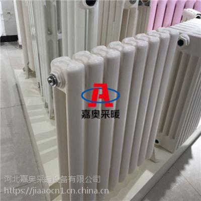 QFGZ205钢二柱暖气片@河北钢二柱暖气片厂家价格-德圣玛