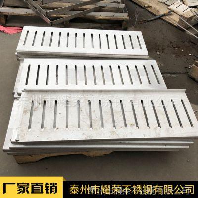 专业生产不锈钢沟盖板 下水道排水篦子 不锈钢雨水篦子 异形定制