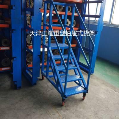 天津抽屉式模具货架 高承重货架生产厂家