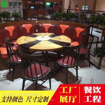 惠州定做湘菜馆桌椅 中式餐厅桌椅 港式茶餐厅餐桌餐椅 售后安装