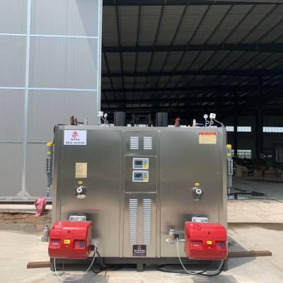 燃油锅炉 通用 杀菌锅用蒸汽发生器