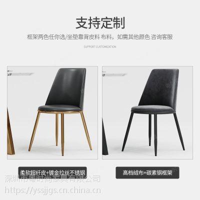 2019新款自助餐厅椅子,粤时尚家具沙发椅子定制款式,不锈钢椅子后现代风格