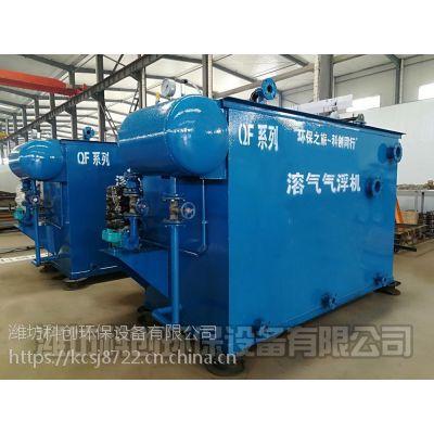 喷漆厂房污水处理设备总价格