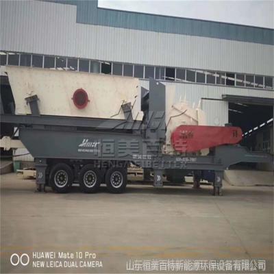 淄博大型石料破碎机厂家 移动式颚式破碎机 可分期