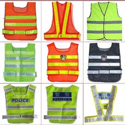 广东惠州反光背心施工程荧光环卫工人马甲交通安全衣服汽车用夜间外套
