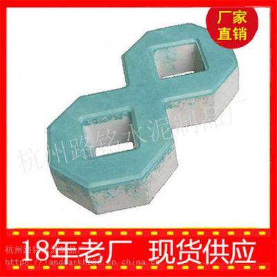 杭州植草砖厂家