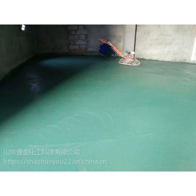 淄博金刚砂地面材料配专业施工