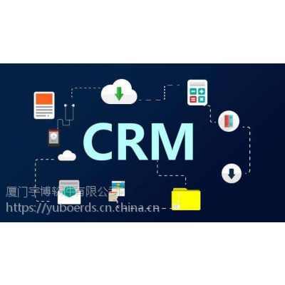 crm系统如何帮助金融企业解决相关管理难题?