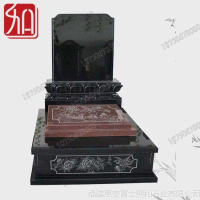 福建厂家直销石雕墓碑雕刻 大理石家族园林墓碑 出口中式墓碑
