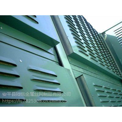 声屏障厂家-高铁声屏障价格-安平陆铭 品质保障