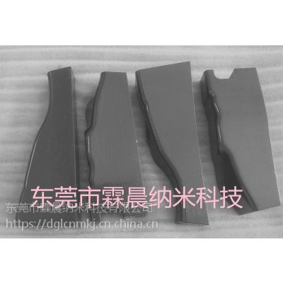 供应广西柳州汽车模具配件镀钛镀铬.TIN氮化钛超硬涂层免费打样