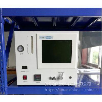 新科仪器GS-8900便携式LNG分析仪,天然气专用分析仪便携式
