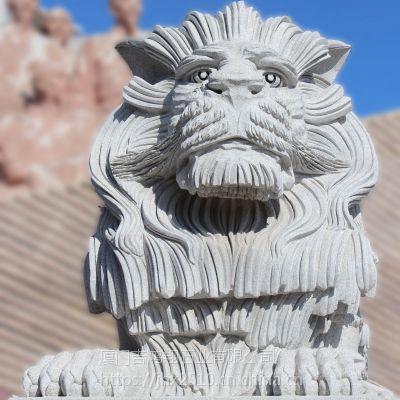 厂家直销花岗岩港币狮动物石雕青石雕刻门口石狮子