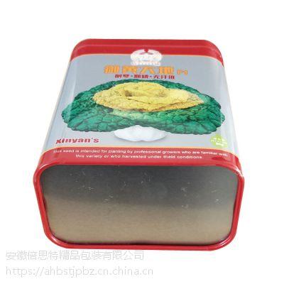 种子罐厂家 定制方形乌菜罐 蔬菜种子罐供应