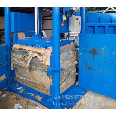 毛巾鞋厂边角料立式打包机 60吨四开门服装打包机价格思路塑料瓶压块机