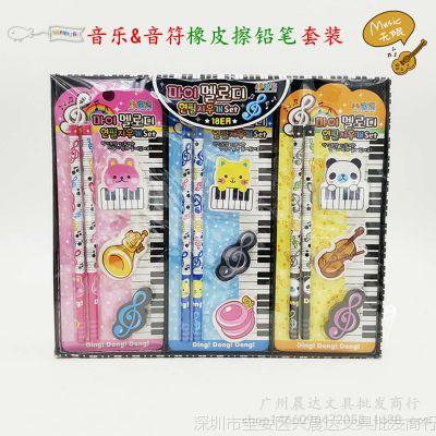 儿童学习文具礼物 创意文具套装音乐音符主题铅笔橡皮擦组合批发