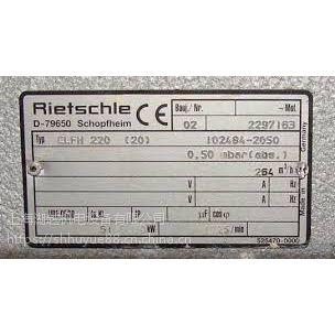 德国RIETSCHLE真空泵