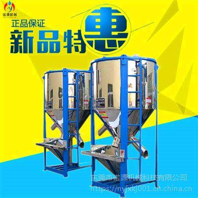 诺源塑料混合搅拌机 立式搅拌机 多功能粉碎搅拌一体机报价