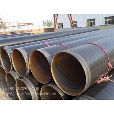 河北大口径双面埋弧焊螺旋焊管制作工艺