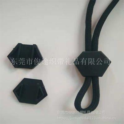 六角束扣厂家直销现货多角塑料绳扣压扣配带在5mm的圆绳织带上