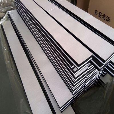 长期生产黑色eva泡棉eva泡棉片材