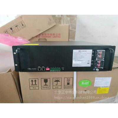 比亚迪48V50AH磷酸铁锂电池组