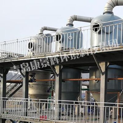 多效蒸发器选购 厂家直销 青岛康景辉
