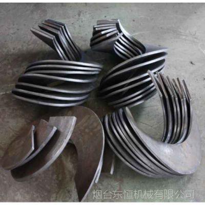 螺旋叶片生产厂家