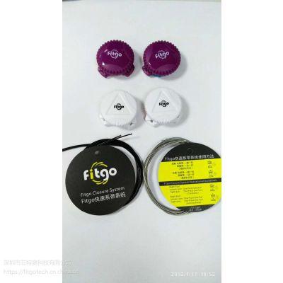 运动护具Fitgo旋钮调节松紧系统