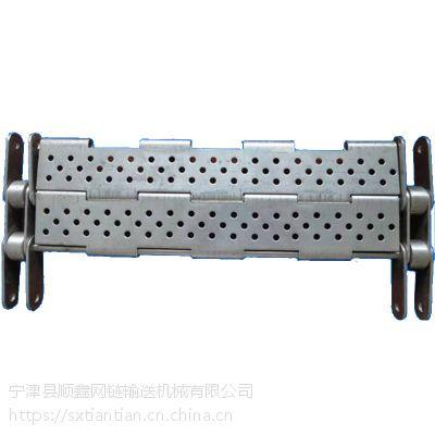 低温链板@清远清洗低温链板材质